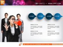 蓝色微立体商务PPT图表大全