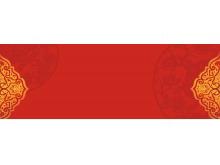 喜庆古典节日边框PPT背景图片