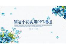 蓝色清新小花背景的复古风格PPT模板