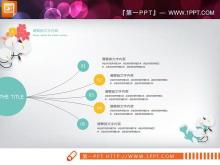 清新文艺花卉背景的扁平化PPT图表免费下载