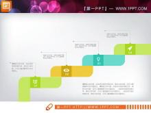 彩色清新医疗PPT图表免费下载