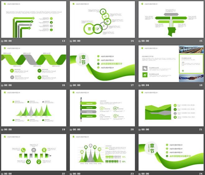 简洁绿色年终工作总结新年计划明升