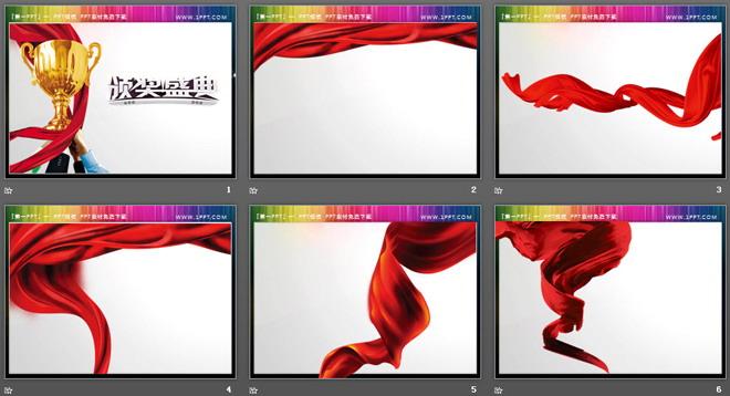 颁奖庆典红色彩带m88明升下载