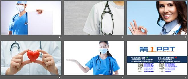 一组医生护士医务工作者PPT背景图片