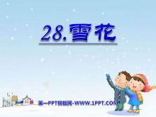 《雪花》PPT课件2