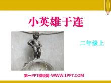 《小英雄于连》PPT课件7