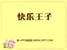 《快乐王子》PPT课件4
