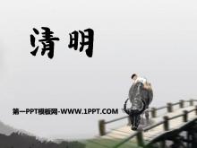 《清明》PPT课件4