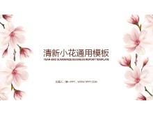 清新粉色桃花背景的复古艺术明升体育免费下载