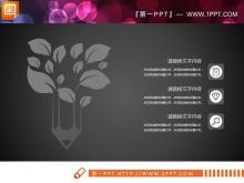 黑色半透明扁平化商务PowerPoint图表免费下载
