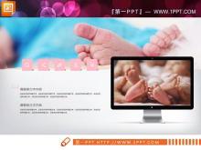 粉色扁平化母婴PPT图表免费下载
