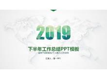 清新绿色微立体半年工作总结PPT中国嘻哈tt娱乐平台
