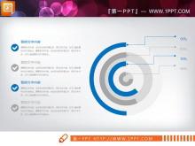 蓝灰扁平化商务PowerPoint图表免费下载