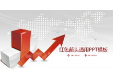 红色立体箭头背景的数据分析PPT模板