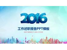 蓝色时尚工作述职报告PPT中国嘻哈tt娱乐平台tt娱乐官网平台