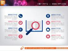 红蓝扁平化述职报告PPT图表大全