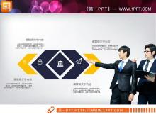 黄蓝组合扁平化2018年送彩金网站大全总结PPT图表大全