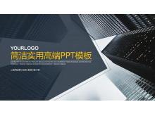 灰色典雅商务建筑背景PowerPoint模板免费下载