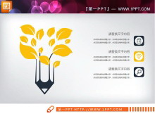 蓝黄扁平化商务PPT图表整套tt娱乐官网平台