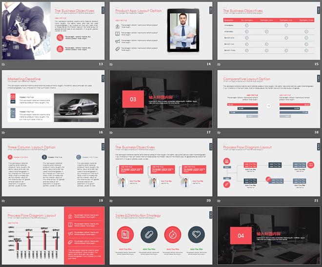 黑色欧美扁平化商务PowerPoint模板免费下载