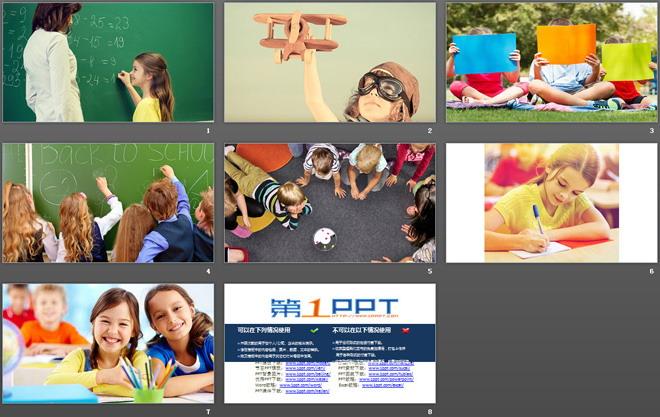 一组儿童学习教育培训ppt背景图片