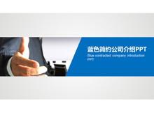 简洁蓝色手势背景的公司简介PPT模板免费下载
