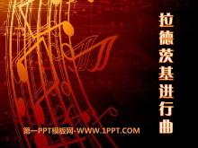 《拉德茨基进行曲》PPT课件4