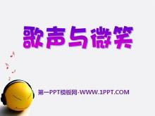 《歌��c微笑》PPT�n件4