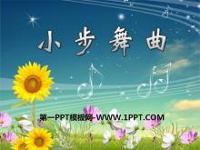 《小步舞曲》PPT课件2