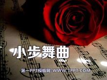 《小步舞曲》PPT课件3
