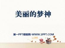 《美丽的梦神》PPT课件2