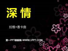 《深情》PPT课件3