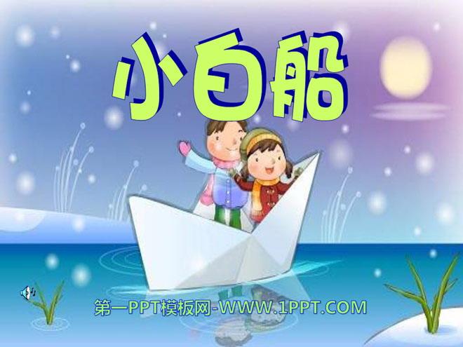"""《小白船》PPT课件2 歌曲背景 《小白船》是一首由尹克荣作词、作曲,在我国流传很广的朝鲜童谣。 歌曲描绘了孩子们对神秘宇宙的想像与探求,反映了孩子们对美好世界的追求。这首歌以十分优美的旋律、宽广舒展的节奏、鲜明的三拍子韵律,描绘了月亮在夜空中荡漾的生动景象和美好神奇的意境。 歌曲分为两个乐段,第一个乐段比较深沉,第二乐段平稳、宁静,最后一音出现最高音""""do"""",把旋律推向高潮,突出了夜空的辽阔和神秘,然后歌曲又很快的回到了宁静安谧的气氛中去。 ."""