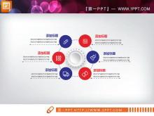 红蓝扁平化商务PowerPoint图表大全