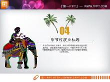 泰国风情彩色扁平化PPT图表大全