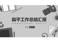 扁平灰色商务工作汇报PPT中国嘻哈tt娱乐平台免费tt娱乐官网平台