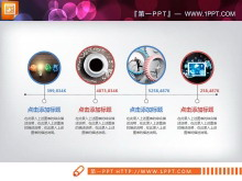 红蓝扁平化商务幻灯片图表免费下载