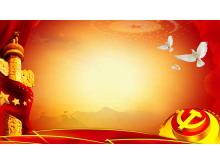 华表五星红旗党徽PPT背景图片