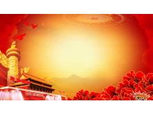 华表天安门牡丹PPT背景图片