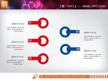 红蓝扁平化商务总结PPT图表整套下载