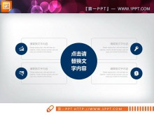 蓝色扁平化商务PPT图表免费下载