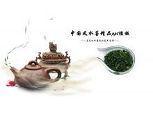 动态水墨背景的中国茶艺PPT模板
