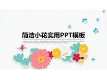 小清新矢量花卉背景艺术PPT模板
