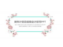 清新褐色花卉装饰的文艺小清新PPT模板