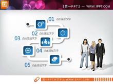 蓝色微立体商务演示PPT图表免费下载