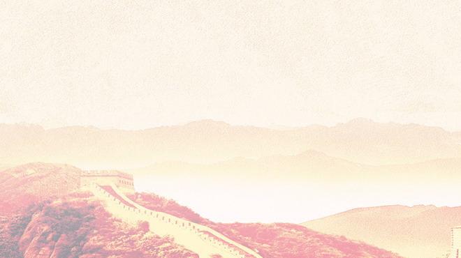 红色磨砂质感的长城PPT背景图片