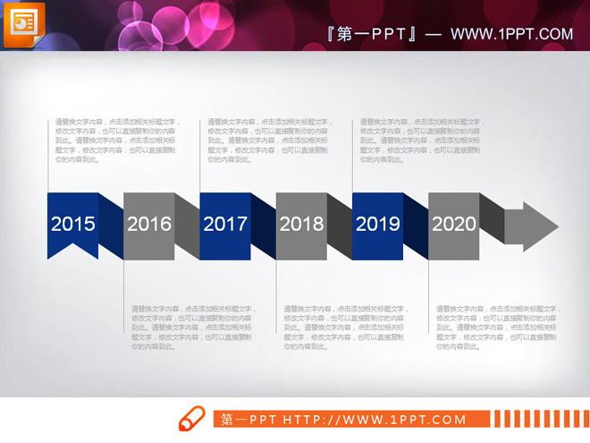 蓝灰扁平化商务PPT图表大全