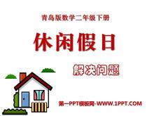 《休闲假日》PPT课件3