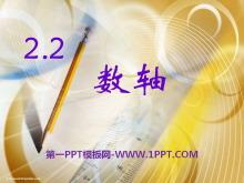 《数轴》PPT课件3