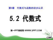 《代�凳健�PPT�n件3